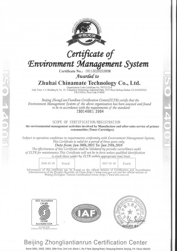 ISO140001-最新英文