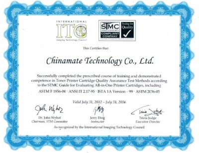 STMC_证书