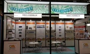 日本展2017