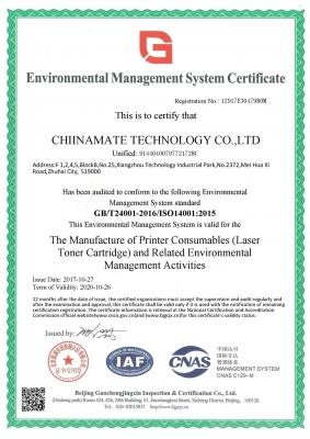 15版ISO14001证书英文版